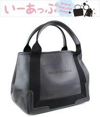 バレンシアガ カバス トートバッグ ハンドバッグ 黒 美品 j803