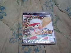 【新品PS3】実況パワフルプロ野球2012