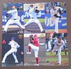 2017プロ野球チップス第2弾 2016ドラフト1位カード コンプリート
