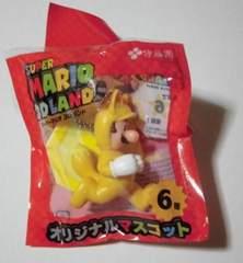 ◆スーパーマリオ3Dランド/オリジナルマスコット/キツネルイージ
