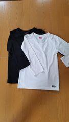 BLUECROSS ブルークロス 長袖 Tシャツ 2枚 セット 150
