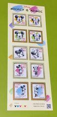 H29.ミッキーマウス & ミニーマウス★82円切手1シート:シール式