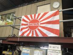 DATSUN/ダットサン/旭日旗/フラッグ/タペストリー/150�p×90�p