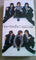 PRIVATE of w-inds.★ビデオ&しおり