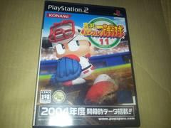 PS2☆実況パワフルプロ野球11☆美品♪KONAMI。