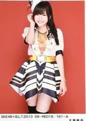 SKE48 BLT B.L.T 美しい稲妻 衣装 大場美奈 生写真 AKB48