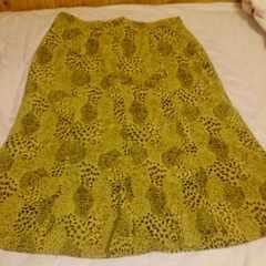 豹柄フレアースカート