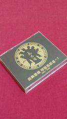 【即決】氣志團(BEST)CD+DVD
