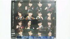 AKB48 希望的リフレイン Type D 初回限定盤 即決