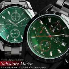 美品数回使用 電池切れ メンズ 腕時計 クロノグラフ 特殊ガラス