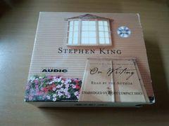 オーディオブックCD「On Writing小説作法」スティーヴン・キング