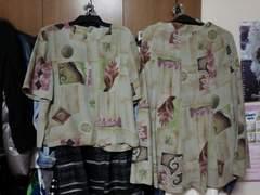 ミセス→カーキピンクスカート半袖カットソー2ピーススーツM