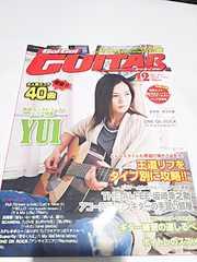 ゴーゴーギター 楽譜 スコア YUI 40曲収録 コード早見表付き