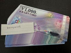 JCBギフトカード35万円分★ギフト券