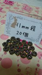 小さなチョコ掛けチョコドーナッツ20個