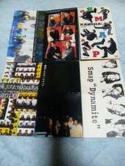 《SMAP/8cmCDシングル》【7枚まとめ売り】廃盤