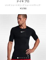 ナイキ コンプレッションシャツ サイズL