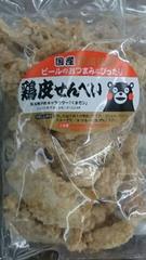 ☆大人気* 国産 鶏皮せんべい 180g  冷凍
