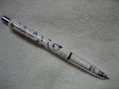 ハローキティ デルガード 0.3mm ホワイト ゼブラ シャープペン