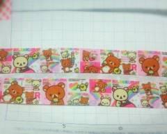 sale【ピンク】22mm巾 リラックマ柄リボン1M