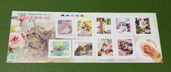 H30. 身近な動物【第5集】82円切手1シート★シール式★ネコ