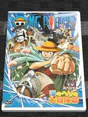 【DVD】ONE PIECE TVスペシャル 海のヘソの大冒険篇