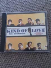 Mr.Childrenの「KIND OF LOVE」(^^)