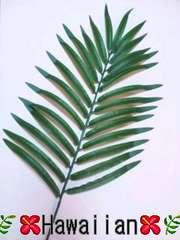 大きなヤシの葉 造花★南国 アジアン★インテリア 装飾 椰子