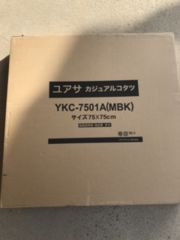 新品未開封 カジュアルコタツ YKC-7501A-MBK  75×75cm