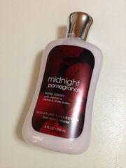 新品B&BW★Midnight Pomegranate ミッドナイトポメグラネート