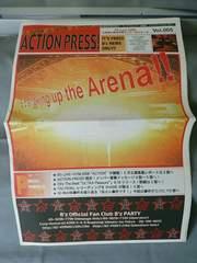 ☆B'z ACTION PRESS!☆