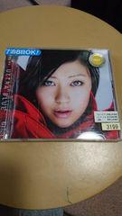 宇多田ヒカルCD「ULTRA BLUE」(レンタル落ち)