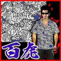 百虎総柄 アロハシャツ ヤクザ ヤンキー オラオラ系 半袖 服 派手 和柄 109紺-5L