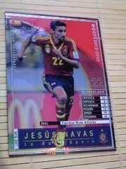 WCCF非売品SPS[1213ヘスス・ナバス]スペイン/選手育成ガイド特典:ラスト1