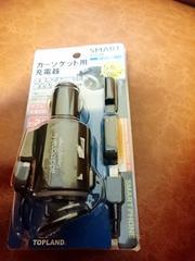 新品☆スマートフォン用カーソケット用充電器 タブレットOK