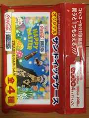 新品★コカ・コーラ社ワンピース/サンドイッチケース¥50スタ