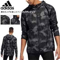 アディダス トレーニングジャケット サイズ M