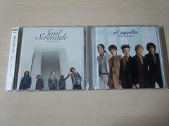 ゴスペラーズCDアルバム2枚セット「Soul Serenade」「アカペラ」