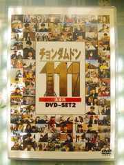 チョンダムドン 111  �A  DVD 3枚組