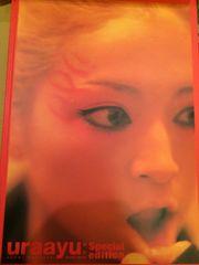 激安!激レア!☆浜崎あゆみ/裏歩☆数量限定盤/DVD+写真集☆美品!