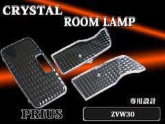 プリウス・プリウスα PRIUS ZVW30/40系 クリスタルレンズ セット