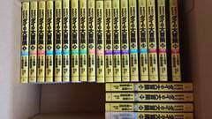ダイの大冒険/文庫版全巻セット