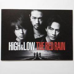 完売【HiGH&LOW THE RED RAIN】パンフレット雨宮兄弟登坂広臣