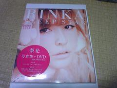 梨花 SLEEP STAR 写真集+DVD