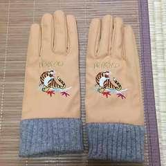 キャセリーニ・スカジャン風トラ刺繍手袋。オレンジ