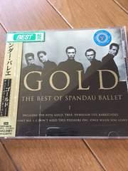 スパンダーバレエ SPANDAU BALLET  ゴールド GOLD