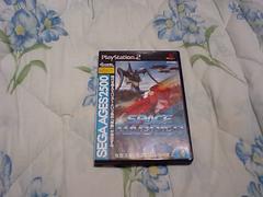 【PS2】セガエイジス2500 スペースハリアー
