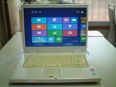 すぐ使える Windows8 マルチ 無線 FMV-NF40W Office2010入