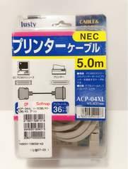 A150★未開封未使用品 NEC プリンターケーブル 5.0M ACP-04XL