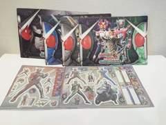 仮面ライダーダブル&平成ライダー 最強コンプリートシール全4種+メタリックシール2種セット